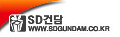 연통상 WWW.SDGUNDAM.CO.KR